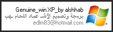 برنامج يجل الوندوذصلية و التخلص من نجمة مايكروسفت الزرقاء . Myrjxcevnp7pmini9q0z